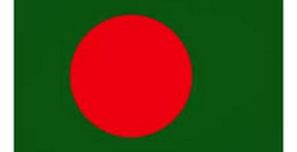 Vietnam Visa from Bangladesh