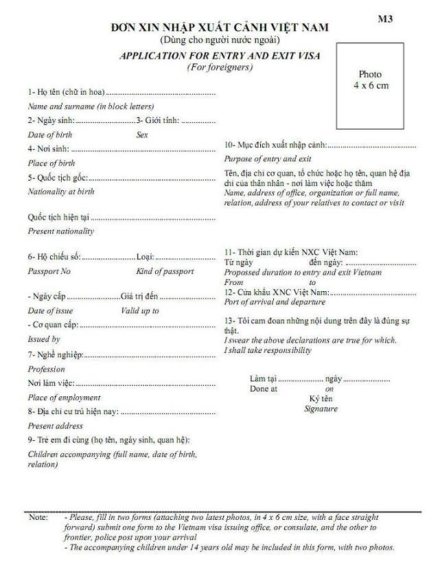 thailand visa on arrival form pdf